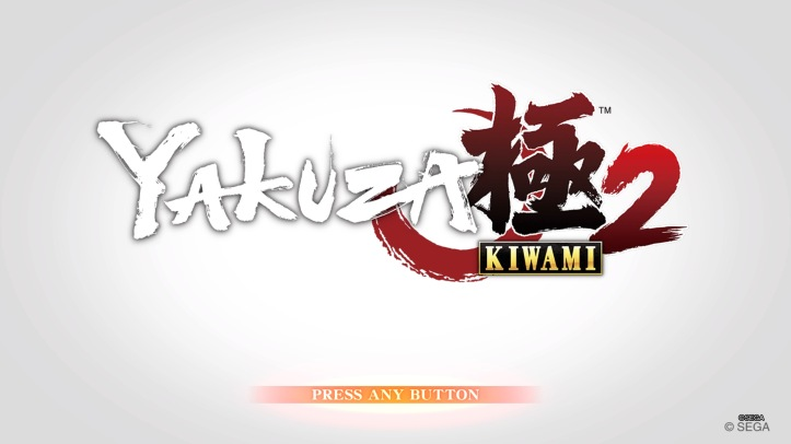 YAKUZA KIWAMI 2_20180824174341.jpg